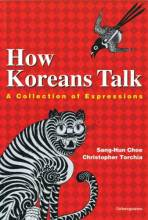 Thumbnail for post: How Koreans Talk – A Collection of Expressions