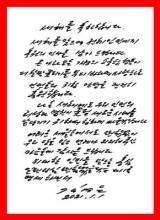 Kim Jong Un's 2021 New Year Letter