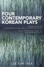 Cover artwork for book: Four Contemporary Korean Plays