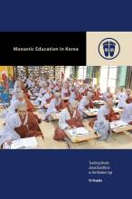 Thumbnail for post: Monastic Education in Korea: Teaching Monks about Buddhism in the Modern Age