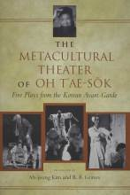 Cover artwork for book: The Metacultural Theater of Oh T'ae-Sok: Five Plays from the Korean Avant-garde