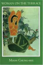 Thumbnail for post: Woman on the Terrace