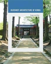 Thumbnail for post: Buddhist Architecture of Korea