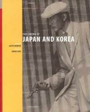 Cover artwork for book: The Cinema of Japan and Korea
