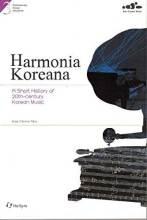 Cover artwork for book: Harmonia Koreana: A Short History of 20th century Korean Music