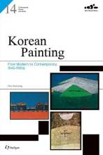 Thumbnail for post: Korean Painting: From Modern to Contemporary, 1945-1980s