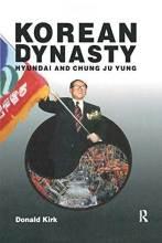 Thumbnail for post: Korean Dynasty: Hyundai and Chung Ju Yung