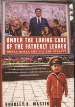 Thumbnail for post: Under The Loving Care Of The Fatherly Leader: North Korea and the Kim Dynasty