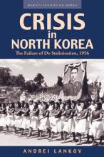 Thumbnail for post: Crisis in North Korea: The Failure of De-Stalinization, 1956