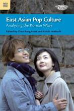 Thumbnail for post: East Asian Pop Culture: Analysing the Korean Wave