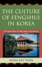Thumbnail for post: The Culture of Fengshui in Korea: An Exploration of East Asian Geomancy