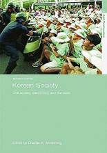 Cover artwork for book: Korean Society: Civil Society, democracy and the state