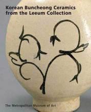 Cover artwork for book: Korean Buncheong Ceramics from Leeum, Samsung Museum of Art