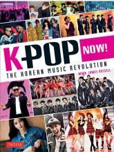 Thumbnail for post: K-POP Now! The Korean Music Revolution