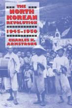 Thumbnail for post: The North Korean Revolution, 1945–1950