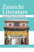 Thumbnail for post: Zainichi Literature