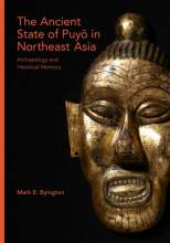 Cover artwork for book: The Ancient State of Puyo in Northeast Asia