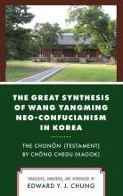 Cover artwork for book: The Great Synthesis of Wang Yangming Neo-Confucianism in Korea: The Chonon (Testament) by Chong Chedu (Hagok)