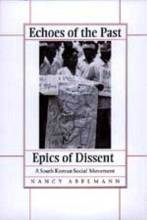 Thumbnail for post: Echoes of the Past, Epics of Dissent: A South Korean Social Movement