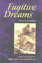 Cover artwork for book: Fugitive Dreams – Poems by Sowol Kim