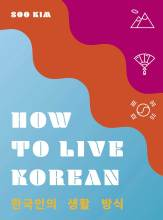 Thumbnail for post: How to Live Korean