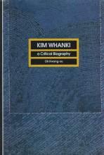 Cover artwork for book: Kim Whanki: A Critical Biography