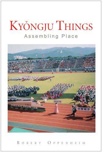 Kyongju Things