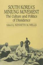Cover artwork for book: South Korea's Minjung Movement: The Culture and Politics of Dissidence