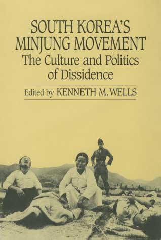 South Korea's Minjung Movement