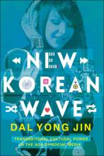 Cover artwork for book: New Korean Wave Transnational Cultural Power in the Age of Social Media