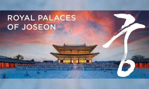 Palaces of Joseon banner