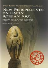 Cover artwork for book: New Perspectives on Early Korean Art: From Silla to Koryo