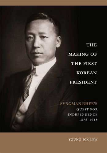 The Making of the First Korean President