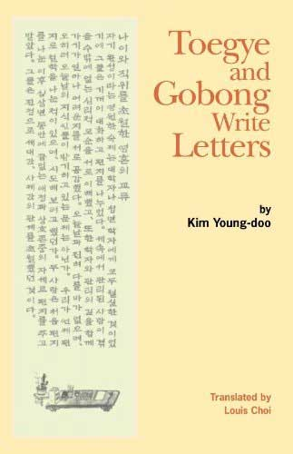 Toegye and Gobong Write Letters