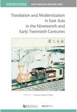Cover artwork for book: Translation and Modernization in East Asia in the Nineteenth and Early Twentieth Centuries
