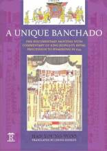 Cover artwork for book: A Unique Banchado: The Documentary Painting, with Commentary, of King Jeongjo's Royal Procession to Hwaseong in 1795