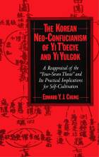 """Cover artwork for book: The Korean Neo-Confucianism of Yi T'Oegye and Yi Yulgok: A Reappraisal of the """"Four-Seven Thesis"""" and Its Practical Implications For Self-Cultivation"""