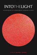 Thumbnail for post: Into the Light: An Anthology of Literature by Koreans in Japan