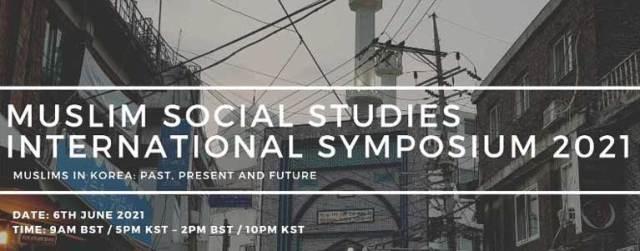 Korea Muslim symposium