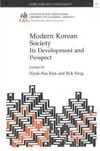Thumbnail for post: Modern Korean Society: Its Development and Prospect