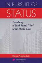 """Cover artwork for book: In Pursuit of Status: The Making of South Korea's """"New"""" Urban Middle Class"""