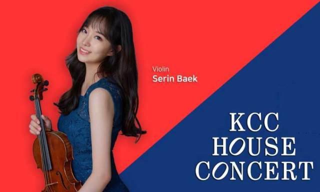 Serin Baek July House Concert