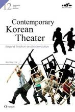 Thumbnail for post: Contemporary Korean Theater: Beyond Tradition and Modernization