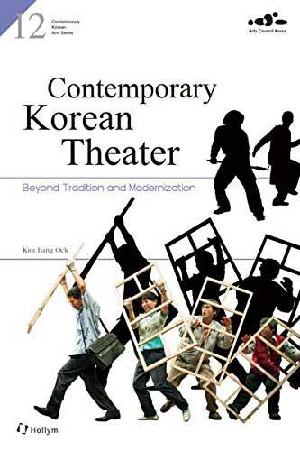 Contemporary Korean Theater