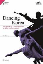 Cover artwork for book: Dancing Korea: New Waves of Choreographers and Dance Companies