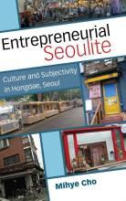 Cover artwork for book: Entrepreneurial Seoulite: Culture and Subjectivity in Hongdae, Seoul
