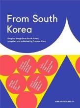 Cover artwork for book: Graphic Design From South Korea