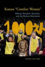 """Thumbnail for post: Korean """"Comfort Women"""": Military Brothels, Brutality, and the Redress Movement"""