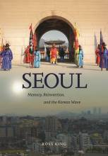 Thumbnail for post: Seoul: Memory, Reinvention, and the Korean Wave