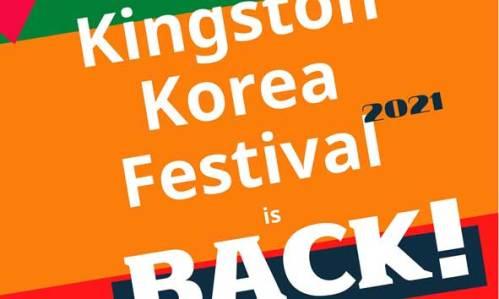 Harvest Fest KKF banner 2021